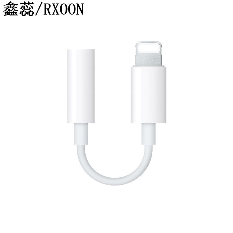 Original For apple lightning to 3.5mm headphone jack adapter for iPhone X 7 8 plus Audio converter 8pin aux cable portable short