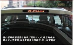 Lampu rem belakang, serat karbon aksesori dekorasi lampu rem kertas, digunakan untuk Suzuki S-lintas, gratis pengiriman