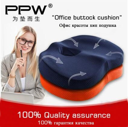 PPW 44*34CM*7.5cm Smart Coccyx Orthopedic Memory Foam Seat Cushion for Chair Car Office home bottom seats Massage cushion