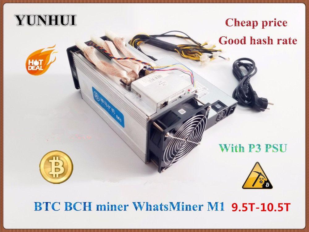 YUNHUI Asic Bitcoin BTC Miner WhatsMiner M1 9.5T/S-10.5T/S 0.18 kw/TH Better Than Antminer S9 S7 V9 E9 L3+,Economy Miner