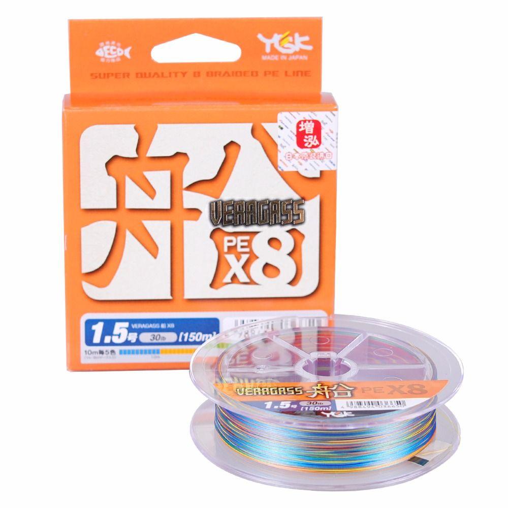 JAPAN YGK VERAGASS FUNE X8 Litze Angelschnur PE 8 Strang Braid Boot Premium #1,5 ~ 30lb 150 mt