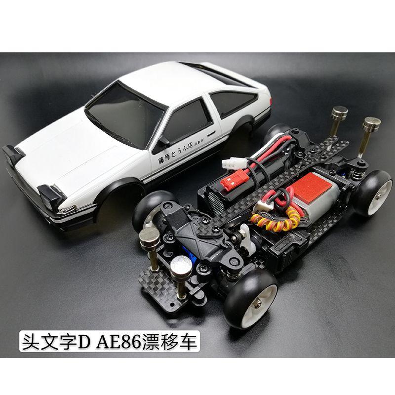MINI-Q6 RTR 1/28 Verbesserte version Metall unterschied POM reifen Vier stick drift Carbon Fiber Racing Gebürstet Bürstenlosen RC Auto