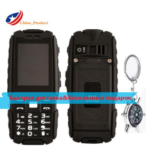 DTNO.I A9 4800mAh IP67 Waterproof shockproof 2.4