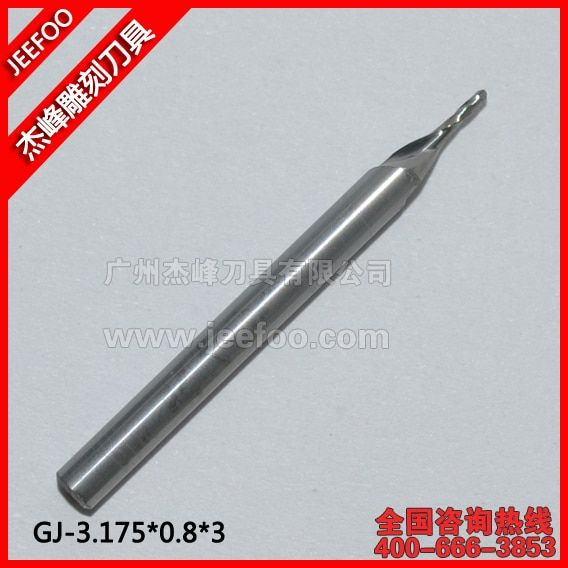 3.175*0.8*3 Solid Carbide Double Flute Spiral Bit/Two Flute Spiral Bits