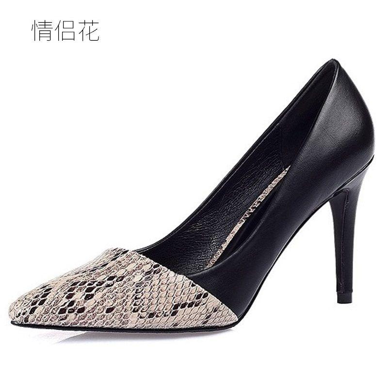 2017 Small Size 30-43 Fashion Stitching Serpentine Sexy High Heels Women Pumps Ladies Shoes Woman Chaussure Femme Talon Mariage