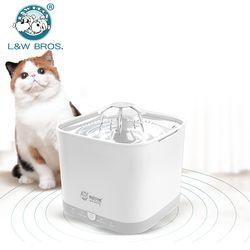 Radar de detección Cat fuente de agua 2L eléctrica fuente del animal doméstico automático dispensador de agua perro inteligente perro tazón