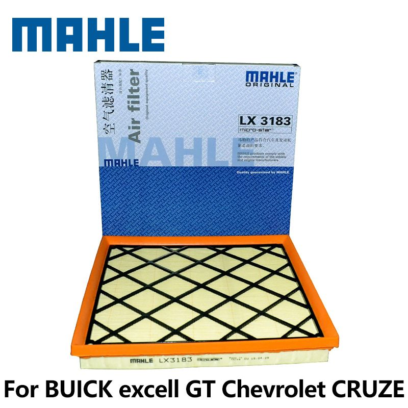 MAHLE Car Air Filter For BUICK excell GT Chevrolet CRUZE 1.6 1.8 LX3183 auto part