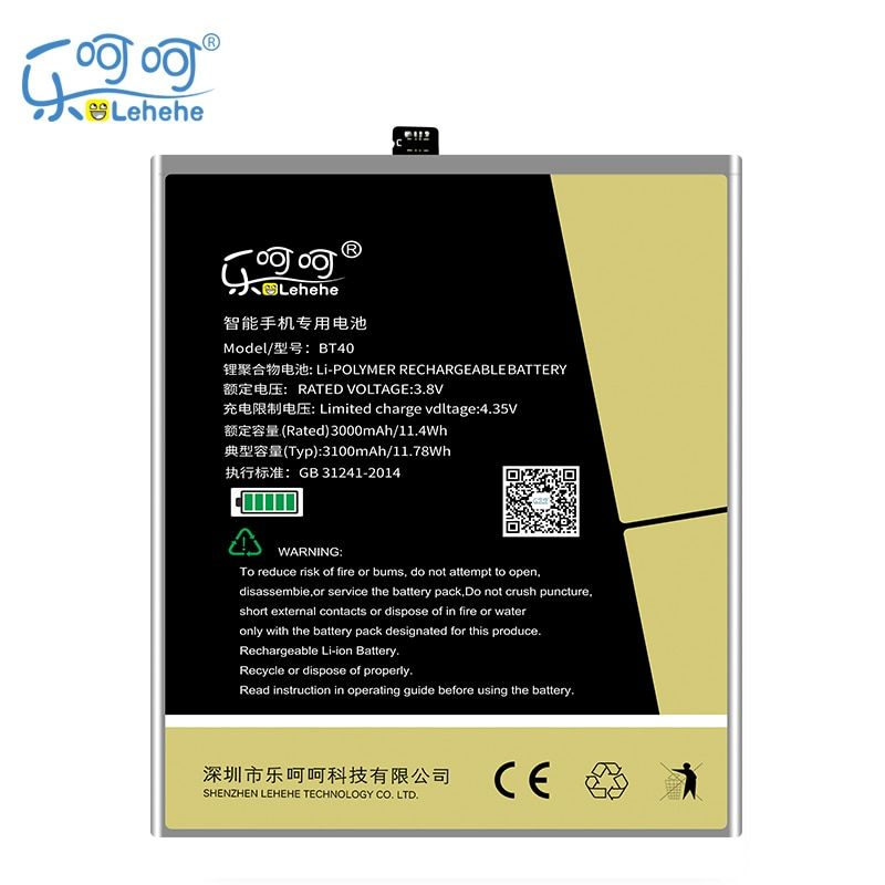 Original LEHEHE BT40 BT41 BT51 BT42C BT53 Battery for Meizu MX4 MX4Pro MX5 M2 Note PRO 6 M575M M575U with Tools Gifts