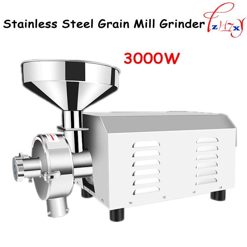 1pc 3000W Superfine Stainless Steel Grain Flour Mill Grinder Commercial Herbal Medicine Pulverizer Dry Grinding Machine 3000type