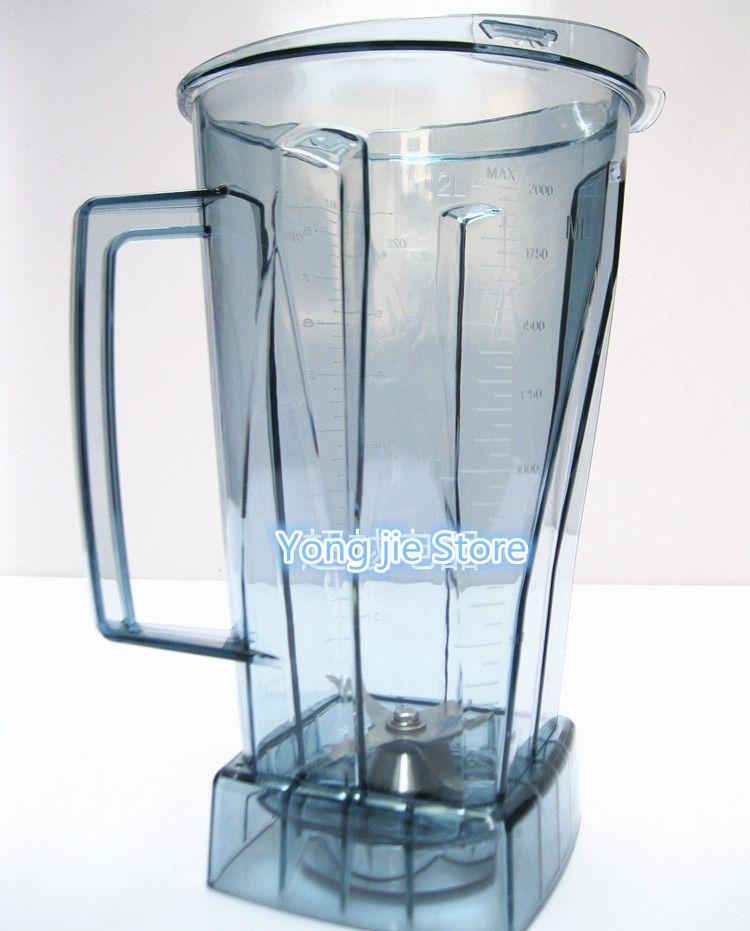 Pot pour smoothies mélangeur pot couteau stationnaire blender Etc mélangeur réducteur forTM-768III TM-767II TM-767III BL-009B BL-019 767