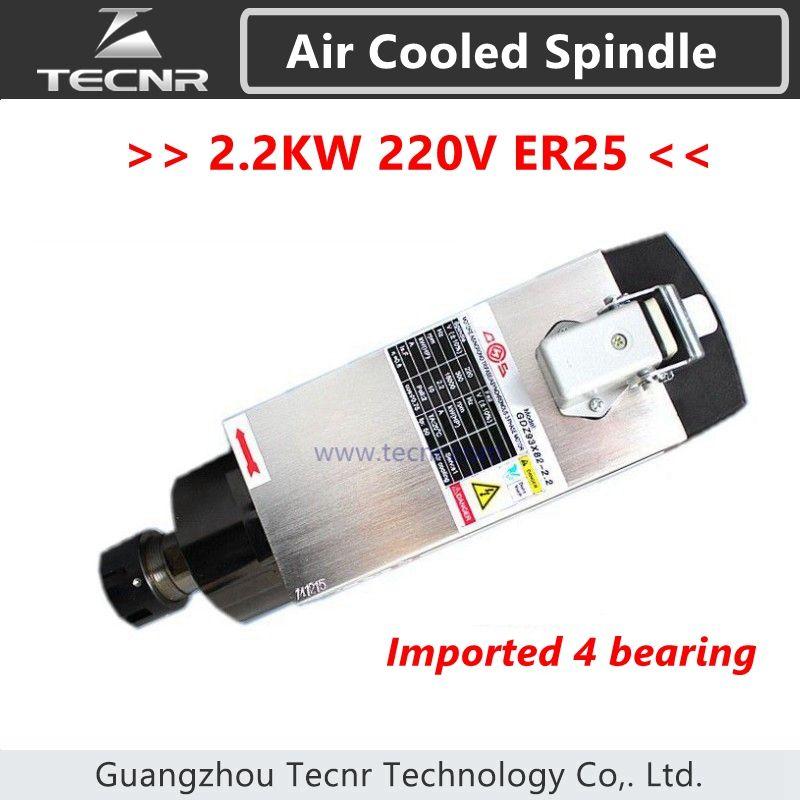 high quality 4pcs Ceramic Bearings ER25 collet 2.2kw 220v air cooling spindle motor GDZ93*82-2.2