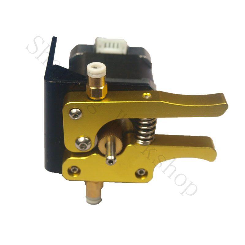 Horizon Elephant  Reprap 3D printer extruder bowden extruder match for 17 nema stepper motor metal extruder aluminum golden colo
