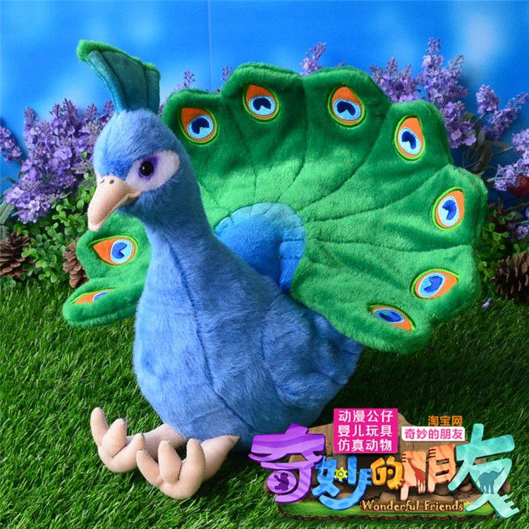 28 cm Simulation paon jouets en peluche doux jouets en peluche poupées pour enfants cadeaux de noël/anniversaire