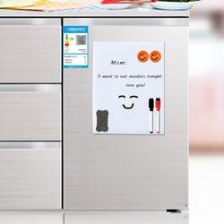 YIBAI pizarra imán A5 suave pizarra magnética, seco borrar dibujo y grabación mensaje junta para refrigerador