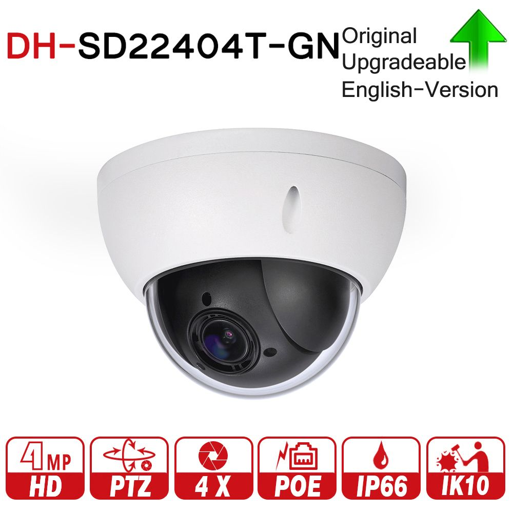 DH SD22404T-GN 4MP 4X Optical Zoom High Speed PTZ Network IP Camera WDR ICR Ultra IVS POE IK10 DH-SD22404T-GN with dahua logo