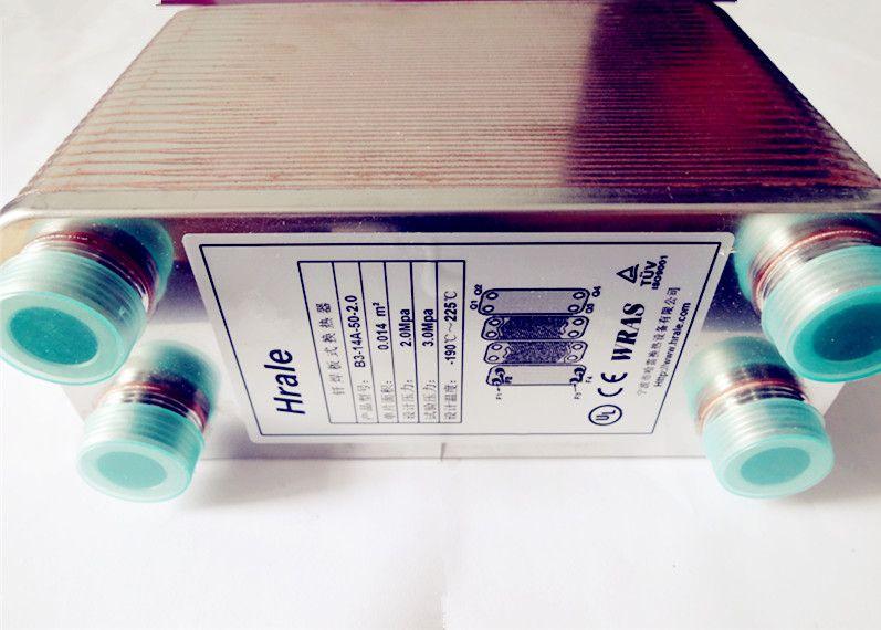 Nouveau refroidisseur à moût à 40 plaques, acier inoxydable 304, échangeur de chaleur à plaques avec filetage de tuyau d'arrosage 3/4