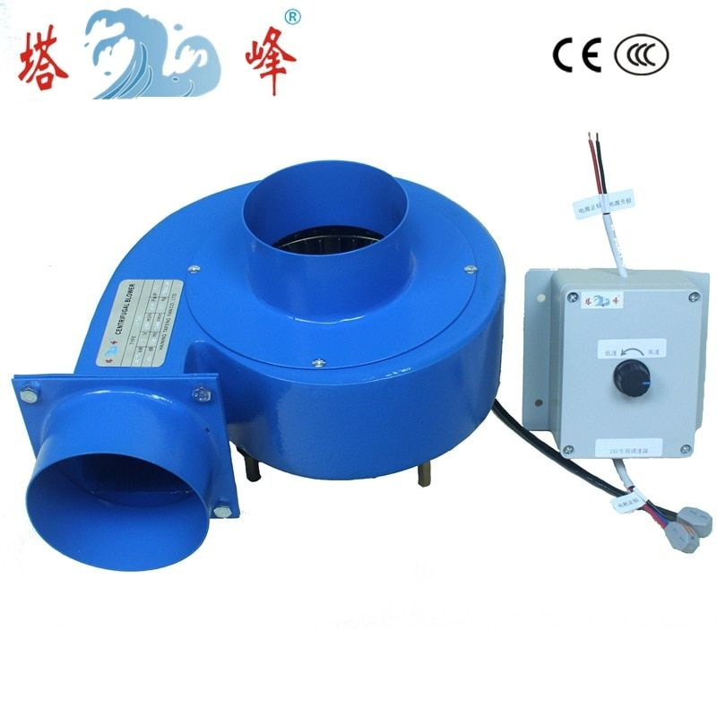 250w DC 24V Air volume regulator centrifugal snail 100mm round duct inlet gas exhaust blower fan