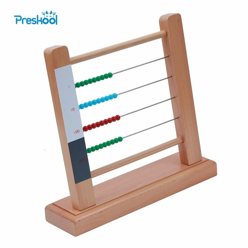 Montessori Kids Toy Baby Wood Small Bead Frame Abacus Educational Preschool Training Brinquedos Juguets