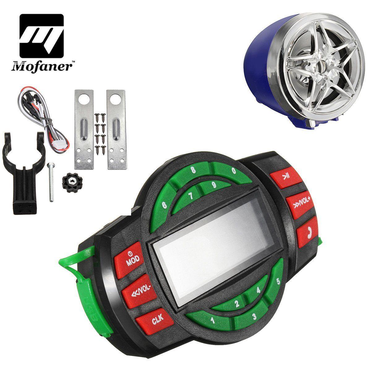Mofaner Azul Radio Bluetooth Reproductor de MP3 Altavoz de La Motocicleta Scooter ATV Manillar de Radio de Alarma 12 V