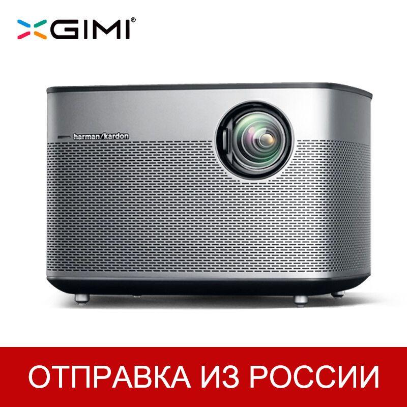 XGIMI H1 4 K Projecteur 1920x1080 Full HD Projecteur Hifi Home Cinéma Android 5.1 Bluetooth