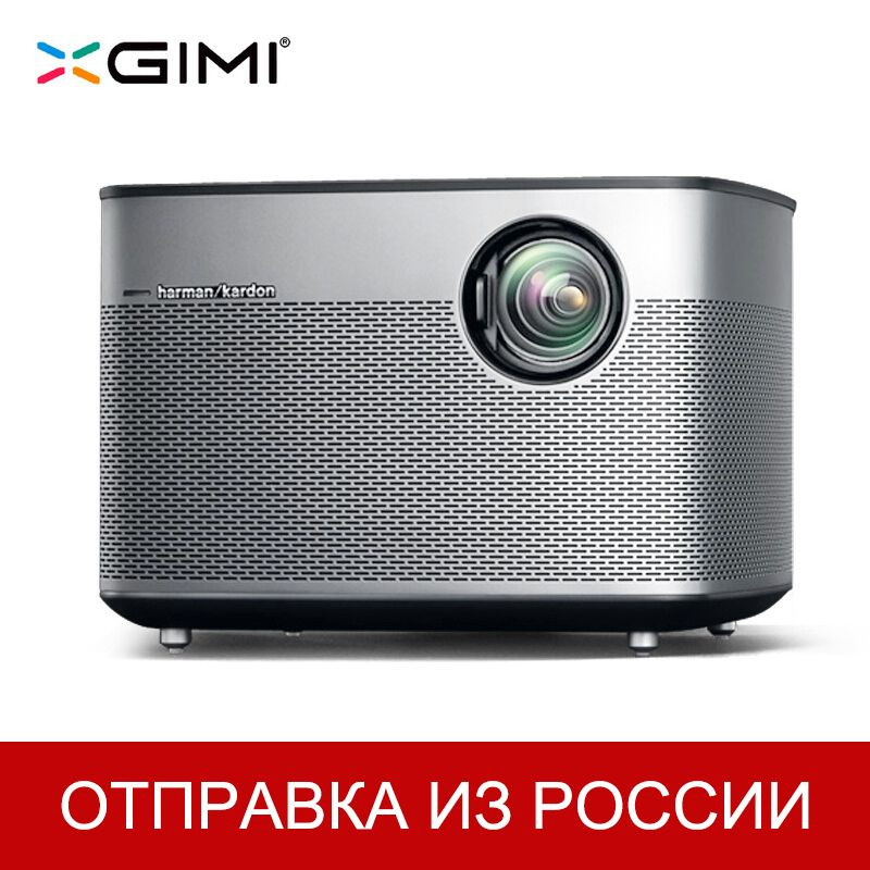 XGIMI H1 4K Projector 1920x1080 Full HD Projector Hifi Home Theater <font><b>Android</b></font> 5.1 Bluetooth