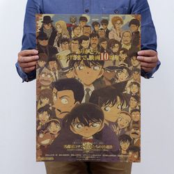 Detective Conan Vintage Kraft Paper Movie Poster Magazine Home School Office  Art  Cafe Bar Decoration Retro Posters and Prints