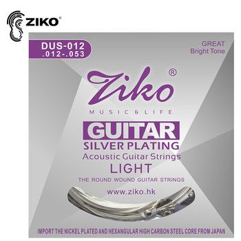 ZIKO DUS 012-053 Acoustic Guitar Strings Hexagon Carbon Steel Core Silver Plating Guitar Parts Musical Instruments Accessories