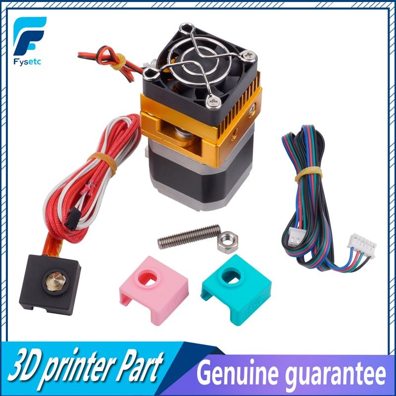 Upgrade Extruder MK8 Head J-head Hotend For Makerbot Prusa i3 3D Printers Parts With 1pc MK7/MK8/MK9 Silicone Sock As Gift