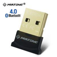 Беспроводной USB Bluetooth адаптер КСО 4,0 Двойной режим Мини Bluetooth Dongle передатчик для ПК Windows 10 8 Win 7 Vista XP Linux