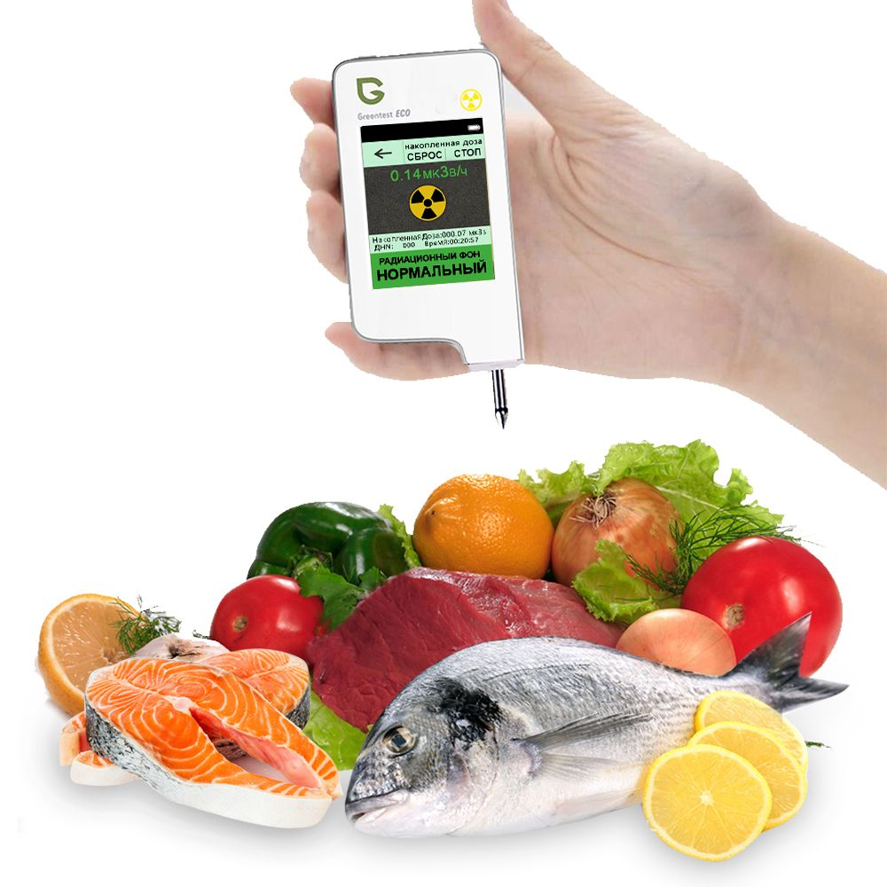 Greentest, Portable High Quality High Accuracy Food Detector, Nitrate Tester for Fruit, Vegetable, Meat and Radiation Nitrate
