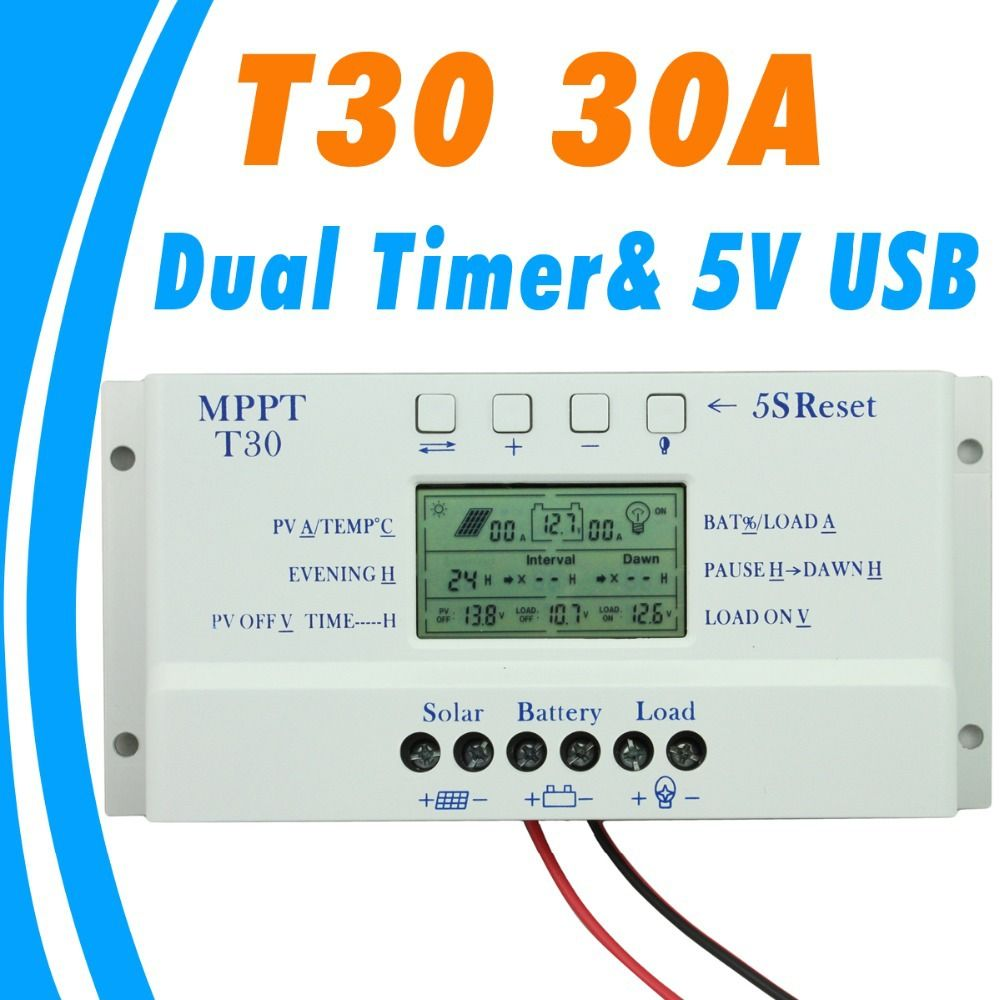 2017 NEW Solar Charge Controller 30A MPPT PWM Voltage Settable LCD dispaly Light and dual timer control 30A 12v 24v auto work