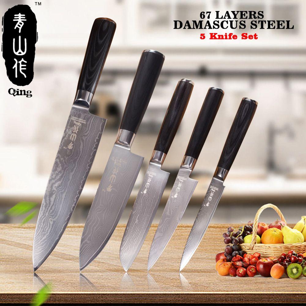 Цин 5 частей Дамаск Кухня Ножи 8