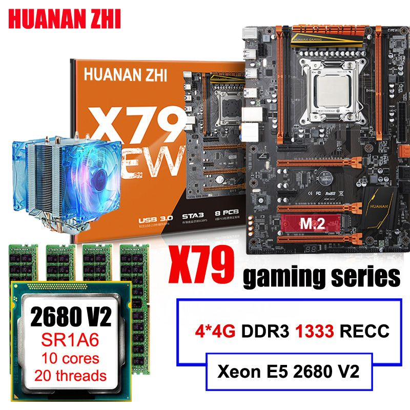 Promotional HUANAN ZHI Deluxe gaming X79 motherboard with M.2 slot CPU Xeon E5 2680 V2 SR1A6 with CPU cooler RAM 16G(4*4G) RECC