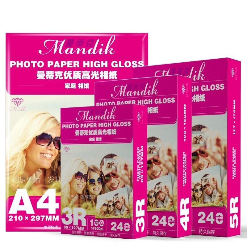 Papier photo blanc brillant de qualité supérieure 3R 4R 5R A5 200g 230g