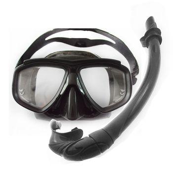 Top diving equipment black scuba diving set Full folded silicone diving snorkel low volume dive mask Myopia lens snorkel mask