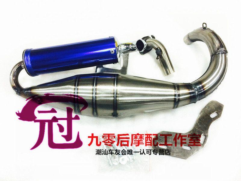 2 stroke for Honda DIO50 ZX50 AF18 AF28 AF34 modified stainless steel imitation V8 performance exhaust muffler / racing exhaust