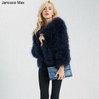 Jancoco Max S1002 Для женщин 2018 натуральный мех пальто подлинной перо страуса меха зимняя куртка розничная/оптовая продажа Одежда высшего качества
