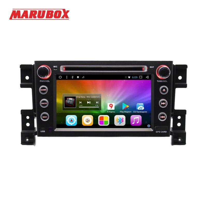 MARUBOX 7A905DT3 Car Multimedia Player for Suzuki Grand Vitara,Quad Core,Android 7.1, 2GB RAM 32GB ROM,GPS,Radio,Bluetooth,DVD