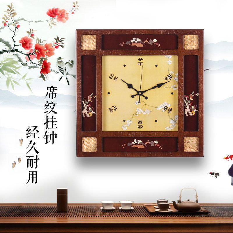 TUDA2017 ZhuangShu carved Chinese style restoring ancient ways solid wood living room a study mute quartz wall clock