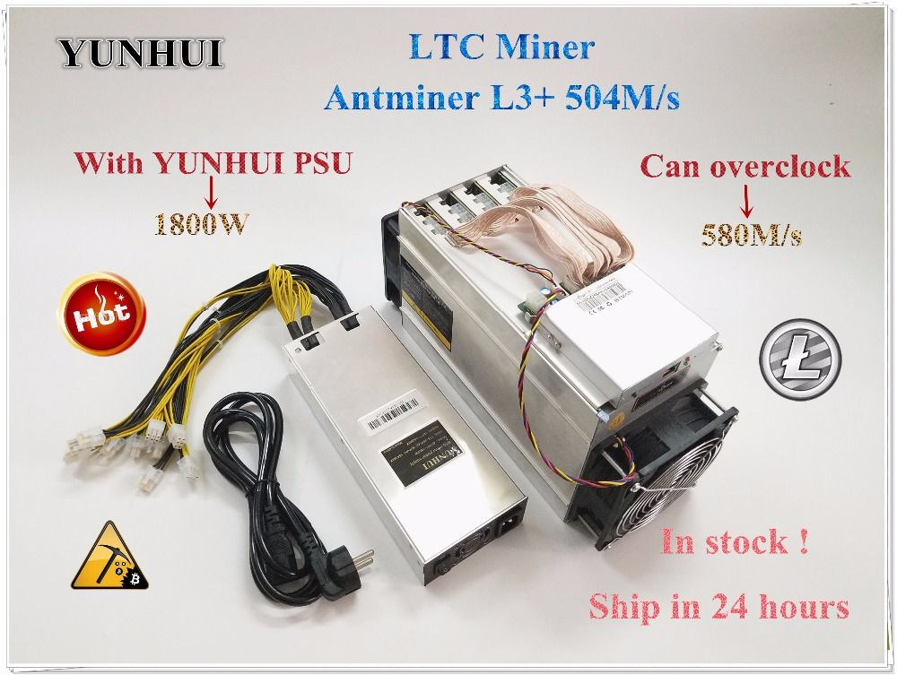 YUNHUI ANTMINER L3+ LTC 504M (with psu) scrypt miner LTC Mining Machine 504M 800W on wall Better Than ANTMINER L3.