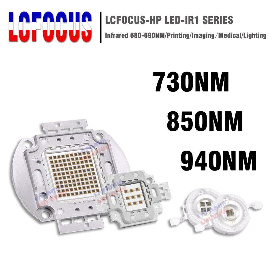 Haute puissance LED puce COB IR 730Nm 850Nm 940Nm 3 W 5 W 10 W 20 W 30 W 50 W 100 W ampoules à rayonnement infrarouge détecter capteur Laser lampe de poche
