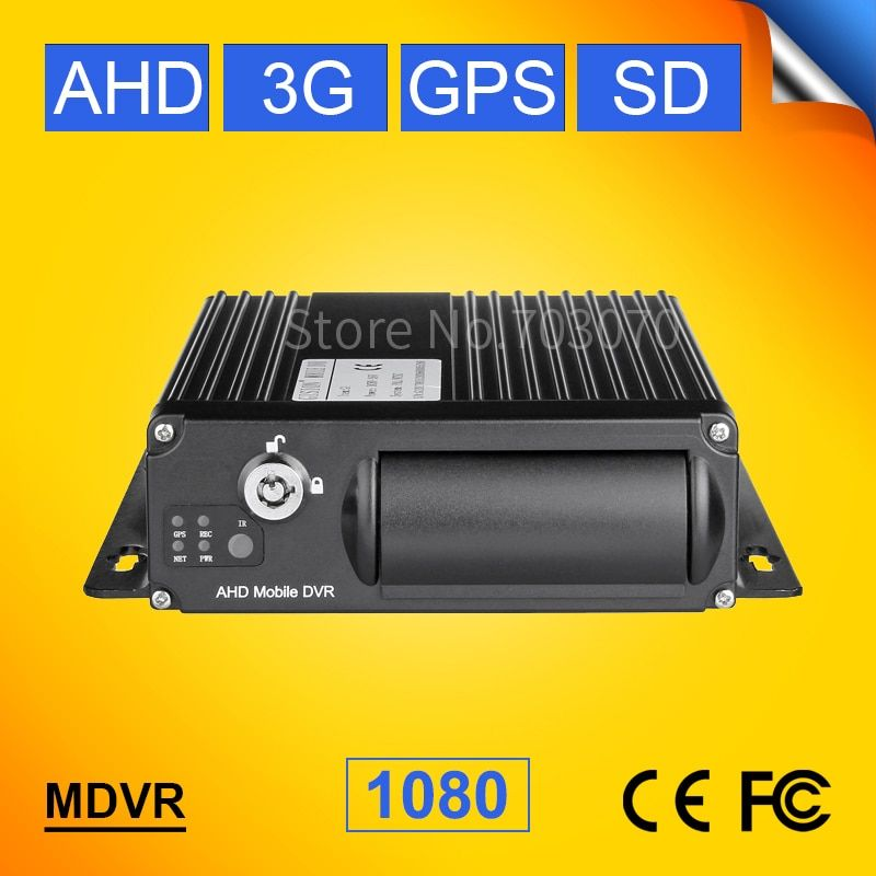 3G+GPS 4CH SD AHD Mobile DVR 1080P Online Real Time Video H.264 HD MDVR Support IPhnoe,Android /PC Support Dual SD Card 256G