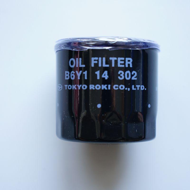oil filter for MAZDA RX 8 / PREMACY / MX-5 / MX-3 / CX-5 / 626 / 323 / 121 OEM:15208-AA080 #S57