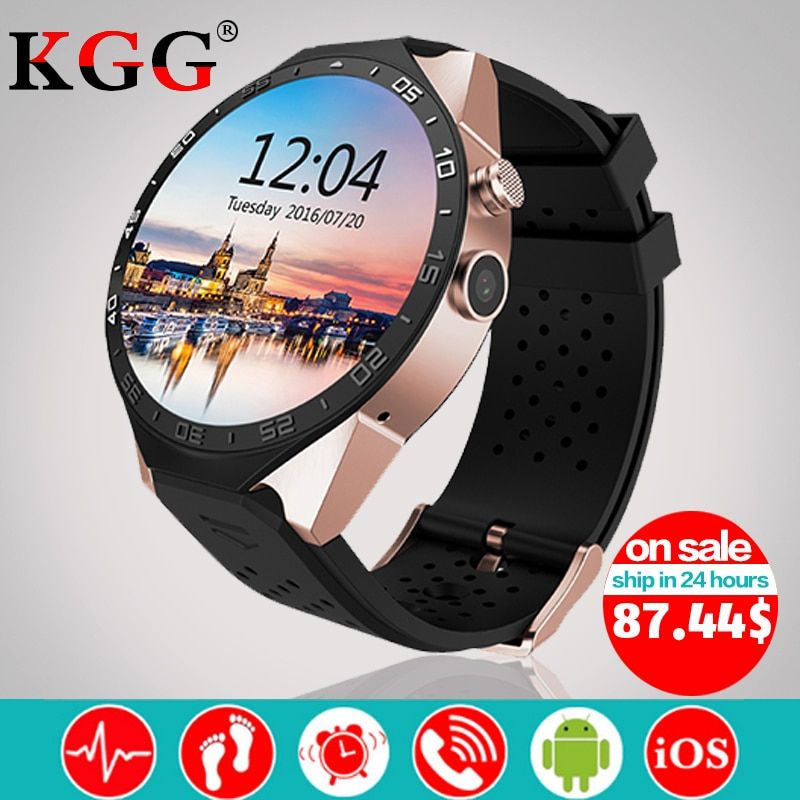 KW88 android 5.1 OS Smart watch electronics android 1.39 inch mtk6580 SmartWatch phone support 3G wifi nano SIM WCDMA