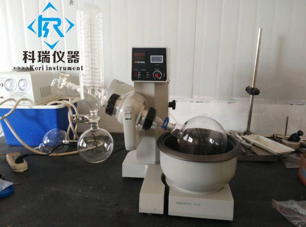 New Style  RE-2000B Automatic lift Lab-scale Mini Vacuum Rotary Evaporator/Rotovap