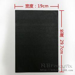 Removable Blackboard sticker lousa mini blackboards  30CMx20CM Z497