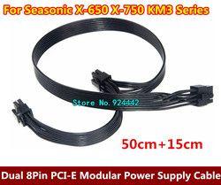 High Quality Black Dual 8Pin PCI-E Modular Power Supply Cable for Seasonic X-650 X-750 KM3 Series 50CM+15CM 18AWG