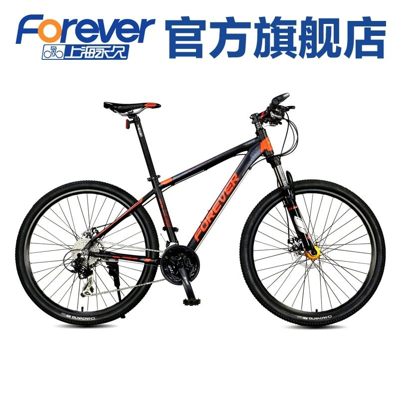 27.5 inch Mountain Bike 30 speed aluminum alloy frame bicycle Men and Women Adult Student Teenager Offroad R04