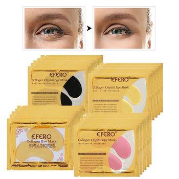 Золотая маска для глаз, кристальная коллагеновая маска для глаз, темные Антивозрастные/круги/отечность, гиалуроновая кислота, патчи для гла...