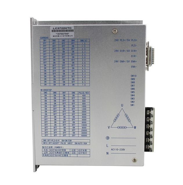 Three phase 110/130 stepper motor driver LC3722HTC AC 220V maximum current 7A factory direct sales